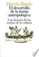 libro El Desarrollo De La Teoría Antropológica