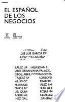El Español De Los Negocios