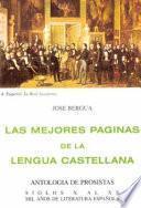 libro Las Mil Mejores Paginas De La Lengua Castellana
