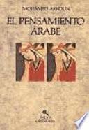 El Pensamiento árabe