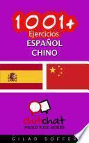 libro 1001+ Ejercicios Español   Chino