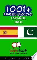 1001+ Frases Básicas Español   Urdu
