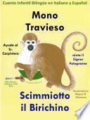 Mono Travieso Ayuda Al Sr. Carpintero   Scimmiotto Il Birichino Aiuta Il Signor Falegname