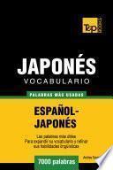 Vocabulario Español Japonés   7000 Palabras Más Usadas