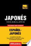 Vocabulario Español Japonés   9000 Palabras Más Usadas