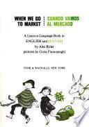 libro When We Go To Market